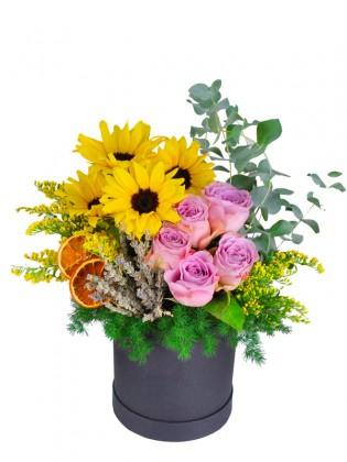 Sunshine Çiçek Aranjmanı